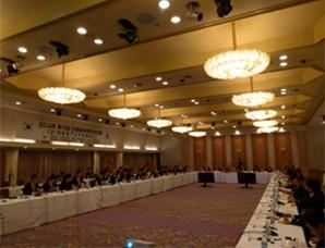 한일 신산업 무역 회의 개최 이미지
